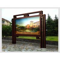 广州匠能厂家专业制作热销新款仿木纹宣传栏木质广告牌
