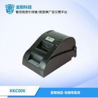 金刚蓝牙打印机/无线热敏打印机/POS58超市外卖小票机58mm