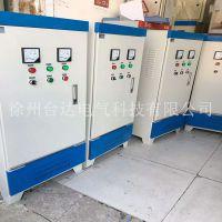 动力配电柜电气柜PLC控制柜编程软件开发设计