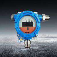 炼化厂用SP-2102Plus固定式燃气检测报警器RAE
