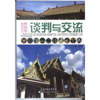 北京图书批发市场最专业的图书批发公司---北京天道恒远文化有限公司