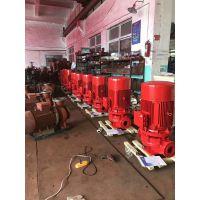 卓全XBD7.0/25G-LL多级稳压泵恒压切线泵消防给水泵