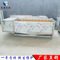 直销威海牡蛎清洗机 海鲜专用清洗机生产厂家