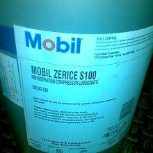 佳高155冷冻机油,Mobil Gargoyle Arctic 300,佳高C Heavy冷冻机油