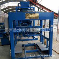 全自动水泥砖机型号 多用途免烧砖机  高效液压空心砌块砖机