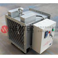 供应风道加热器烘房电热器