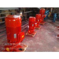 抚顺新抚区消火栓泵型号/武汉XBD6/30-L消防泵/南阳喷淋泵价格
