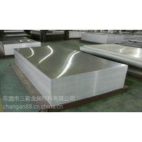 常年销售H220BD+ZF宝钢镀锌板,价格规格