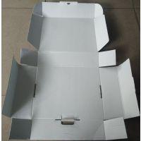 广州新塘供应星和纸品优质铜版纸UV印刷逆变器专用折叠飞机盒
