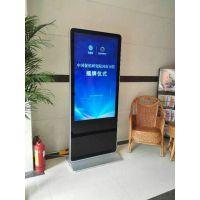 43寸立式触摸广告机 楼宇广告机/高清1080P/银行商场 触摸一体机
