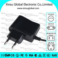 15v0.8a开关电源,GS认证,康佳电视机顶盒电源,15V0.8A电源适配器