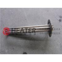 昊誉非标定制304不锈钢法兰式加热管 工厂直销质保两年