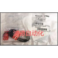 AB互锁开关440N-Z21W1PB进口特价销售质量保证