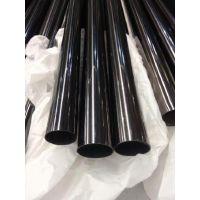 供应不锈钢管 定做彩色管 现货304不锈钢管 规格齐全