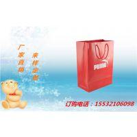 河北雅惠包装手提纸袋批发来样定做各种鞋类外包装袋礼品袋广告袋环保袋印logo