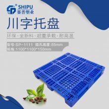 贵州钢结构平台塑料地堆板哪有卖 赛普厂家供应