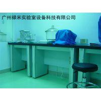 禄米实验室专用物流操作台 天平台生产厂家
