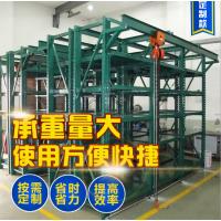 模具架 抽屉式重型模具架带天车模具架定做 广东模具架厂家定做