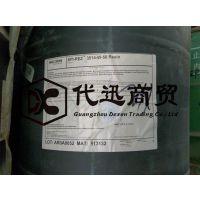 低粘度改性脂肪胺固化剂Epikure 3378美国瀚森HEXION华南区域品质保证经销商