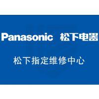海信、TCL、海尔、熊猫等离子液晶电视上门维修咨询热线400-114-0885