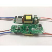 供应奇翰24W28W30W36W 900ma 6-12x3w LED恒流驱动电源隔离高PF高效率内置