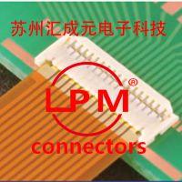 供应I-PEX 20597-020E-02 FPC 20P连接器