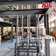 厂家直销6米导轨式液压升降平台 室内两层升降货梯