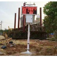 莱芜扬尘监测仪噪音粉尘预警检测仪器