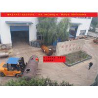 化工异形设备|化工非标设备定制|找洛阳恒祥化工设备厂