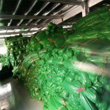 防尘网 盖土网北京 便宜盖土网