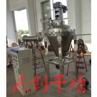 专业技术氯化铵专用螺带真空干燥机 氯化铵锥形螺带真空烘干设备