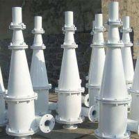 江西柏立松设计定制尾矿、尾砂处理FX-250水力旋流器精矿选矿机械