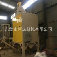 供应ABS塑料与橡胶分离机,塑料材质分离设备