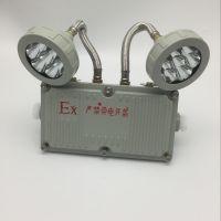 BAJ52消防LED应急灯 化工厂LED防爆双头灯