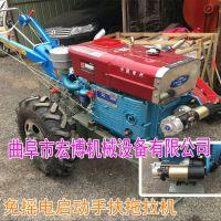 12马力拖拉机旋耕机 松土机农用机械