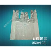 无菌手术刀显微镜腹腔镜防护套
