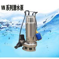 VN1500F不锈钢304/316材质 单相220V管径3寸潜水式浮球停启自动污水泵