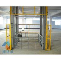 厂家生产双轨厂房仓库简易载货电动升降货梯 导轨式液压升降台