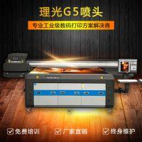 产地货源 深圳家居装饰画数码印刷机 无框画uv平板打印机 新项目