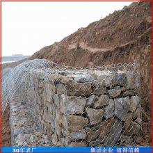 中国锌铝格宾网 绿滨垫格宾网系列 合金丝雷诺护垫批发