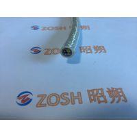 TRVV 拖链电缆 软电缆 耐磨 耐弯曲 上海昭朔 品质保证