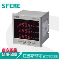 PD194Z-2S9三相三线、三相四线多功能网络电力仪表斯菲尔