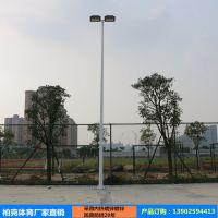 清远篮球场6米-8米灯杆定做 小区篮球场灯杆尺寸 柏克400w-LED灯具配置