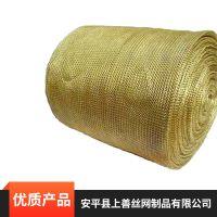 衡水市安平县上善除尘破沫网用于环境保护领域厂家供应