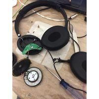 上海Bose耳机专业维修公司