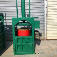 废纸专用液压打包机价格 铁桶压缩机 普航大油桶压扁机