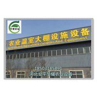 安平县华耀农业设施工程有限公司