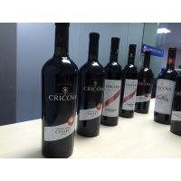天津做葡萄酒进口的清关公司