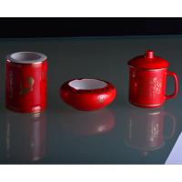 和瓷陶瓷中国红瓷风采茶杯笔筒烟灰缸套装商务办公会议礼品