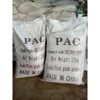 河北华辰聚合氯化铝销售~工业级聚铝高效净水絮凝剂